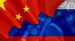 俄罗斯打算在比特币挖矿领域抗衡中国