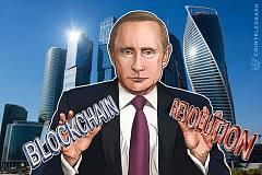 俄罗斯政府机构计划推出数字结算和交易服务