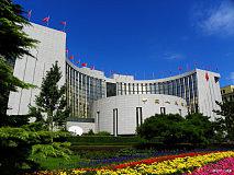 央行新规:金融机构确认可疑交易5日内提交报告  交易额达标需上报