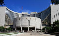 """央行强调货币政策""""保持中性"""" 维护流动性基本稳定"""