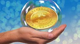 加密货币就是泡沫的新证据?