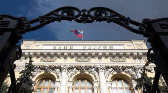 俄罗斯央行预计2017年1月正式运营金融科技发展协会