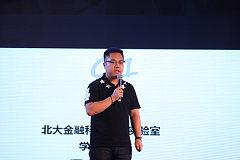 北京大学金融科技创新实验室研究员孙泽宇:知识产权痛点将用区块链技术解决
