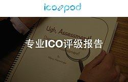 区块链信用评级机构icoPod发布尽职调查证书