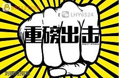 刘晖钰:黄金下周能否夺回1300?金价局势分析及布局操作