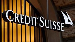 2018年瑞士信贷将推出区块链平台 主打银团借贷功能