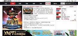 一起扑克获得了近千万元的融资 其官网域名为yiqipoker.com