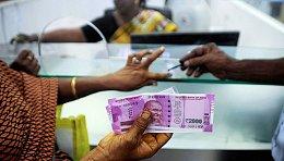 印度废钞之后:居民存款激增 最大银行贷款利率下调90基点