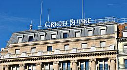 瑞士信贷计划2018年发起区块链贷款平台