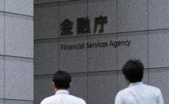 日本50家比特币交易所提交注册文件  金融厅正在审查合规性
