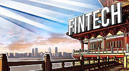 中国已成全世界金融科技第一强国?