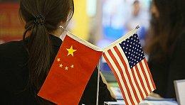新华社:多家机构策略师认为中国股市有望迎来牛市