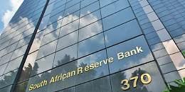 南非央行认为推出加密数字货币将冒险 应谨慎对待短期发展前景