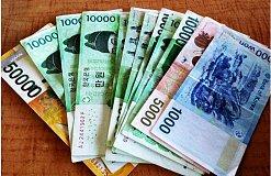 韩国正在进行世界首例区块链技术保险金支付试点