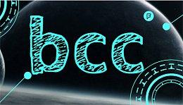 BCC上线各大交易平台 打破原有数字资产市值排行