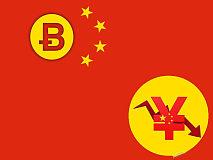 2017年中国比特币政策:比特币行业需在监管框架内发展