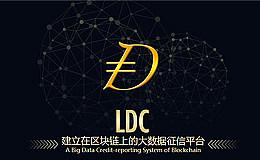 借贷链CEO贾红羽接受央广网采访 畅谈区块链ICO