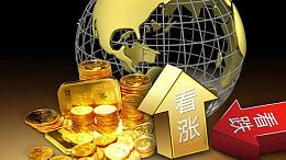 【期货交易入门】2017年全球风险频发 如何妥当购买黄金期权配置自身资产