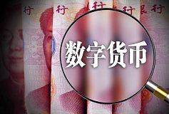 中国央行就区块链研究事宜访问美国