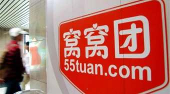 天价域名55.com疑似售出  名噪一时的窝窝团存在感大减