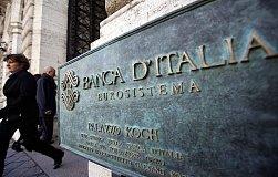 藉意大利银行危机国内黄金T+D将迎来新的春天?