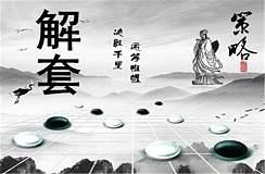【林御鑫9.21独家发布】黄金解套及分析建议
