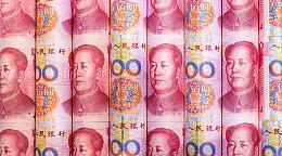 """100亿人民币的""""亚洲金融科技并购母基金""""用于国内区块链等发展"""