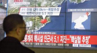 朝鲜成功试爆氢弹 美韩考虑作出打击计划日元等避险资产猛增