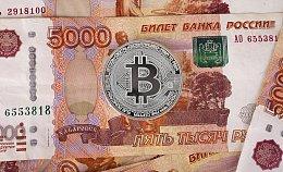 俄罗斯逮捕三名涉嫌比特币非法交易商人 数字货币洗钱行为不被允许