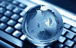 上海和数软件区块链技术落地 重新构建互联网信用机制