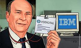 IBM前总裁加入 I/O Digital 该组织为企业推动开源区块链的开发和部署