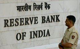印度央行重申数字货币潜在风险 投资者应谨慎交易
