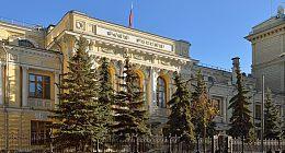 俄央行强调加密货币存高风险  称允许加密货币流通使用仍为时过早