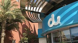 阿联酋移动通讯商Du计划公布与区块链初创企业Guardtime合作的系统