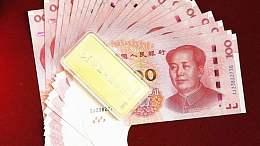 2017年黄金投资:国际黄金虽涨仍价低 国内黄金溢价为何如此严重?
