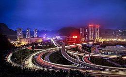 重庆市成立数资区块链研究院 抢占实践应用制高点