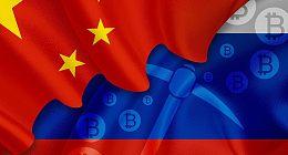 俄罗斯数字货币政策从禁止到合法 对中国有何启示?