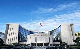 中国央行缩表已经开始 但不同于美联储式的缩表
