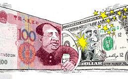 人民币兑美元升破6.8关口 暂无破7之虞