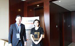 区块链系统下一步将走向融合 香港区块链学会主席张俊勇解读区块链教育 | 独家专访