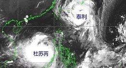区块链技术将解决救灾款项刚需 双台风来临再致极端天气霸屏