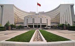 中国央行公开市场净投放2000亿元 创近两个月新高