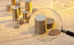 中国人民银行表示:对于防控金融风险给予高度重视