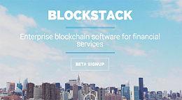 纽约去中心化平台Blockstack 在新一轮融资中已获得400万美元