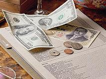 2017年1月日元汇率预测:宽松步调不变 强势美元施压日元