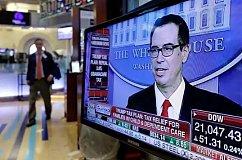 """特朗普公布""""史上最大税改计划"""" 市场担心政府关门 美股微跌"""