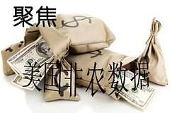 """美元遭遇两大央行前后""""阻击"""" 非农今晚是否终结美元最后的""""喘息""""?"""