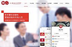 """""""美味不用等""""宣布获得数亿元C轮融资 美味不用等域名为mwee.cn"""