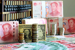 中国央行:2016三季末离岸人民币指数1.29% 人民币储备货币功能进一步显现