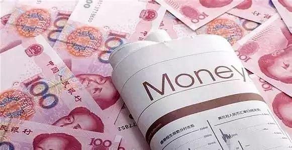 人民币储备货币功能进一步显现